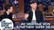 【吉米鸡毛秀】守望先锋世界冠军Jay 'Sinatraa' Won & Matthew 'Super' De采访