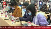 """武汉来浙人员统一开展核酸和血清检测,阴性赋予""""绿码"""""""