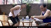 杨光给大哥读亲子鉴定结果,大哥的血却是杨光的名字,太逗了!