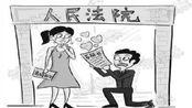 2019最新婚姻法,夫妻一方出现以下情况的,法院可以判离婚!
