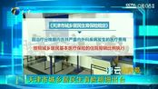 天津市城乡居民生育险明细出台
