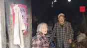 河南辉县山区,虽然他们家很穷,但他们积极向上,吃啥都香!