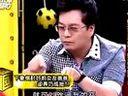 国光帮帮忙www.80ev.com_58