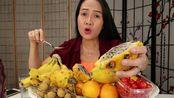 【东南亚吃播】龙眼,香蕉,黄芯火龙果,橙子,圣女果~