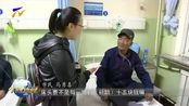 宁夏工伤住院 门诊逐步进入即时结算时代