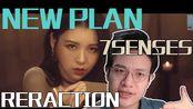 7senses新歌New Plan赛事解说般的reaction/Tako的Wave和身段awsl