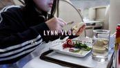 LYNN VLOG 10 我回国啦!! | 东航商务舱 | 买菜/吃饭/逗狗/台风季