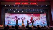 徐州工程学院2019年舞林大会——Shine