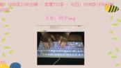 20191014【码字录屏片段】音乐声+键盘声