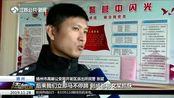 扬州:网上兜售公民个人信息 两男子被刑拘