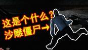 【纸旗】一款不错的丧尸单机游戏 | Estranged Act I 02 (第一章节完)