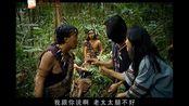 (末路天堂 ) 部落生活无聊,兽医、孕妇借机逃走