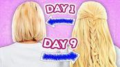 创意DIY:当代年轻人烦恼:掉发or头屑?这些头发保养秘诀须知道