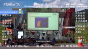#直播录像# Greenteam Tyres 车载红外胎温检测 2020.1.21 片段