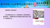 2021年北京电影学院电影教育研究中心考研参考教材解析