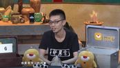 PandaKill熊猫杀(直播)2017-08-24 16时29分--17时30分 别忘了今天八点特别篇