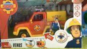儿童小玩偶盒一辆小洒水车