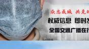 江苏省教育厅发布通知,校园实行封闭式管理,不服从管理者一律严肃处理!