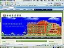 【www bjhyn cn】北京网站建设建网站做网站-轻松制作搭建网北京站教程模版上千个选择 标清