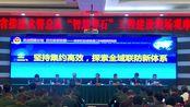 """驻湘武警召开""""智慧磐石""""工程部署会 把湖南的综合安防体系建设得坚如磐石"""