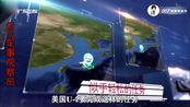 """军事专家:美侦察机悄悄潜入中国""""偷窥""""东海!不料却遭我军苏27拦截"""