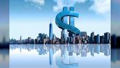 央媒:房企总负债20.3万亿元,4万亿元债务将集中到期