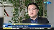 """广东:网络主播""""搭讪直播""""被拒 肢体冲突致女子受伤后流产"""