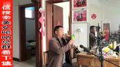 13mq 河南许昌市,王营超老师唢呐吹奏《打金枝》吹的很有大师风