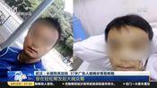 武汉:长期熬夜加班 37岁广告人被确诊胃癌晚期