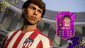 PS4《FIFA 20》Ultimate Team 明日之星預告