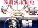 成都█┻NNCF-5016V轴承NNCF-5022V轴承┳SKF进口轴承‰正品