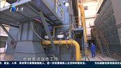 天津市采暖延长至3月26日24时