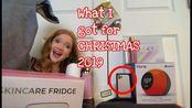 【mak】我在2019年圣诞节得到了什么(2019年12月27日6时18分)