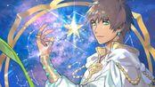 【Crown of Agna -?★-塞西尔solo】596cb-无判pc-歌之王子殿下闪耀之星shininglive