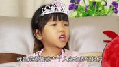 萌娃:女儿想让妈妈生多几个弟弟妹妹,原来是别有用意
