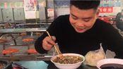 在许昌学院吃了碗豆腐菜,没错 主要是为了秀恩爱