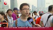 上海:警用直升机挂国旗巡展浦江两岸