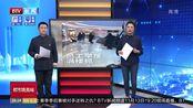 """辽宁锦州:海狮""""罢演""""满商场跑 员工举筐追赶"""