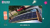 房车太阳能板了解一下?100W能发几度电?满足房车多长时间使用?