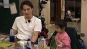 《想想办法吧爸爸》李承铉教lucky学中文, 这发音, 韩国人香港人都看不懂!