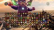 LEGO MARVEL 乐高漫威复仇者联盟3全体复联VS行星吞噬者 10.17.2017 - 20.05.43.02