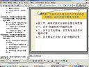 视频: 中国文学(3)黄健第09-10-浙江大学