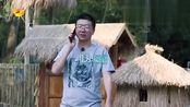 综艺片段:李诞40多年来没自信过,认识大华俩小时居然有自信了!