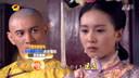 [芒果捞]一念执着 胡歌阿兰 电视剧《步步惊心》片头曲www.020ksw.com