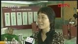 [楼市新观察]广东惠州:限购政策迫近 购房心态受影响