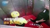 「重庆」外卖小哥因顾客退单情绪崩溃 电梯内摔踩外卖吐口水:最后自己吃