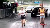 江苏省体育局介入苏州马拉松递国旗事件调查11月18日 苏州马拉松