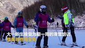 【河北】为迎接冬奥会 学校把滑雪搬进课堂