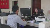 宝鸡民警提醒:4月1日起办理出入境证件有变化