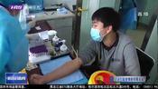 好消息!哈尔滨又有六名患者痊愈出院,其中一例为新冠肺炎产妇